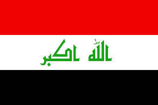 صور علم العراق
