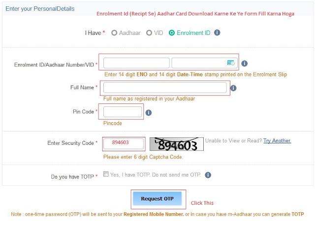 Enter Your Full Detail Baidata