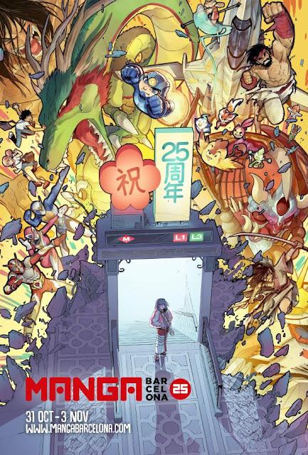 Manga Barcelona celebra su 25 aniversario en plena forma.
