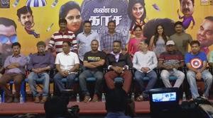 'Kanla Kaasa Kattappa' movie audio launch function
