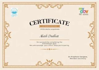 mygov quiz certificate | Quiz certificate Download For 100 Activity Point
