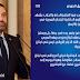 أبرز ما جاء في كلمة رئيس مجلس الوزراء سعد رفيق الحريري