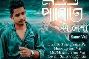 Piriti Ki Nesha Samz Vai Bangla New Song 2020