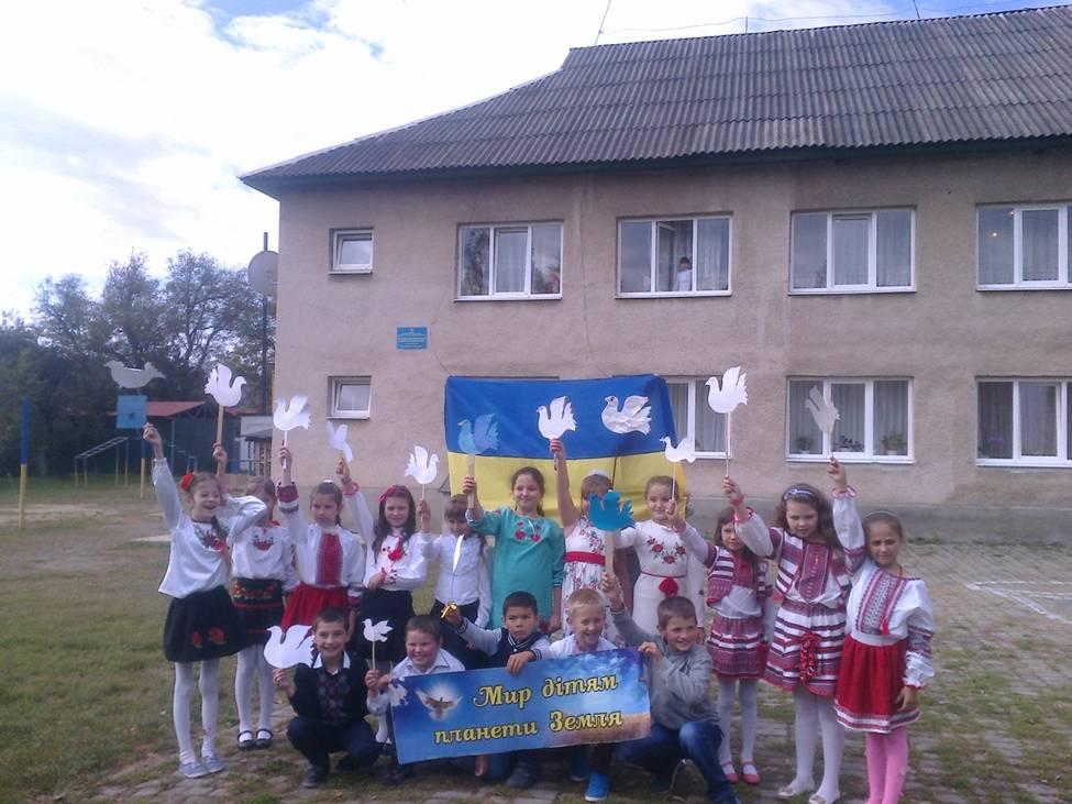 Тячівська ЦДБ: Міжнародний День Миру (с.Чумальово)