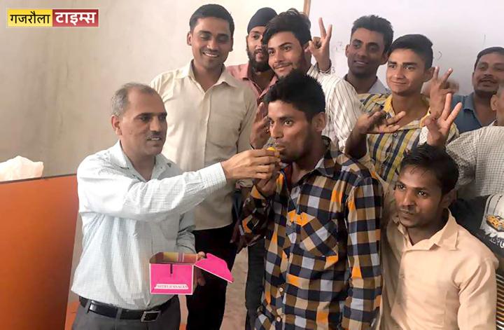 guru_kripa_coaching_centre_gajraula