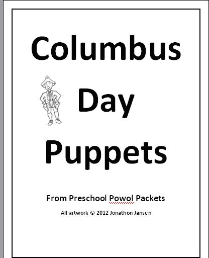 Happy Columbus Day! (& FREE Puppet Printables