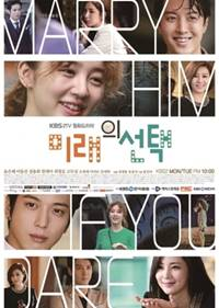 drama korea romantis terbaik 2016 2017 2018 2019