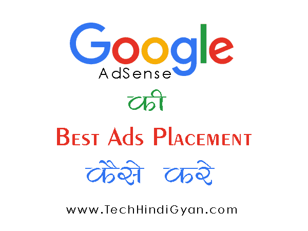 google adsense best ads placement kaise kare, adsense se jyada paise kaise earn kare, adsense ki cpc kaise badhaye, cpc kaise increase kare, best ad placement kaise kare, best ad placement unit