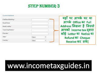 PAN Registration,Registration of PAN,PAN registration on Income-Tax, Incoem tax Registration, Income tax Registration on Income-Tax Website, Income tax India efiling registration,