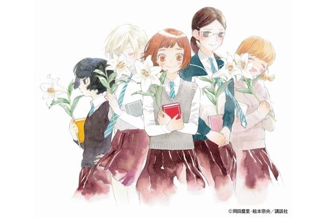 Serial Anime Araburu Kisetsu no Otome-domo yo Merilis PV kedua