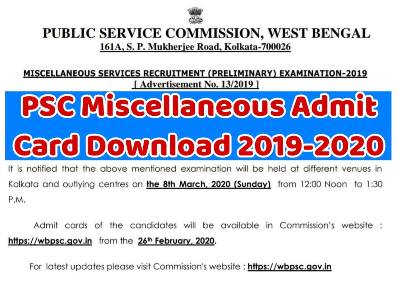Miscellaneous Admit Card