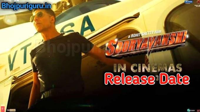 Sooryavanshi Movie 2021 Akshay Kumar Katrina Kaif Rohit Shetty Release Date