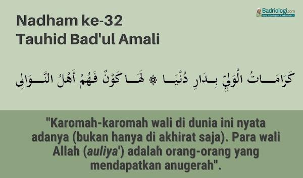 perbedaan mukjizat dan karomah wali allah menurut al-quran