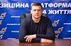 Олександр Замула: Загравання влади з радикалами лише посилює кризу в Україні