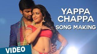 Yappa Chappa Song Making Video _ Kanithan _ Atharvaa _ Catherine Tresa _ Anirudh _ Drums Sivamani