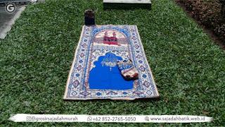 Harga Souvenir Sajadah Mini | +62 852-2765-5050