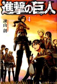 Shingeki no Kyojin Manga Tomo 4