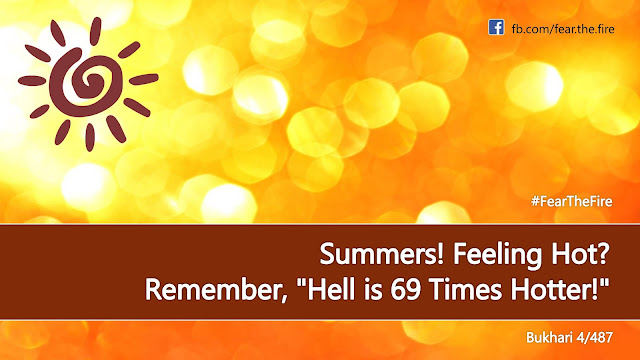 Summers! Feeling hot? Remember hell is 69 times hotter