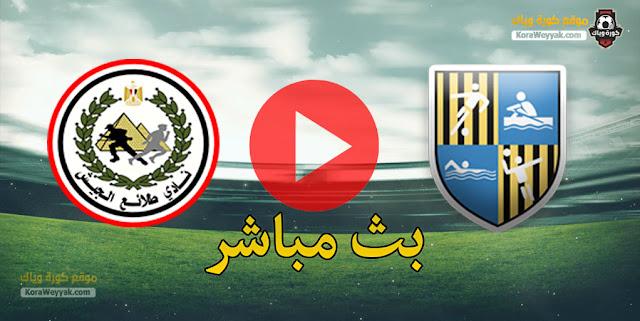 نتيجة مباراة طلائع الجيش والمقاولون العرب اليوم 3 فبراير 2021 في الدوري المصري