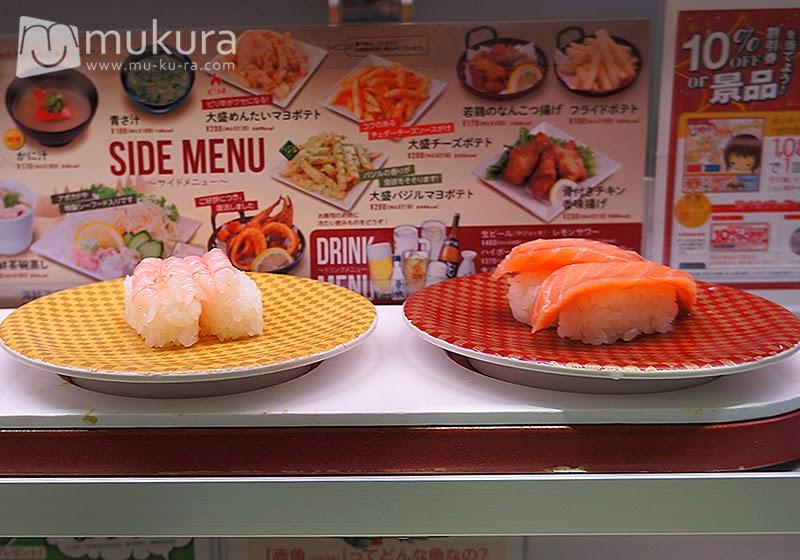 พาไปชิมซูชิ 100 เยน ร้าน Uobei Sushi ชิบูย่า พร้อมวิธีเดินทาง