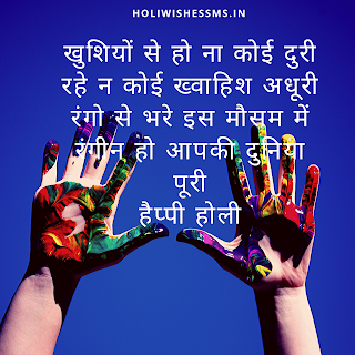 happy holi messages 2020