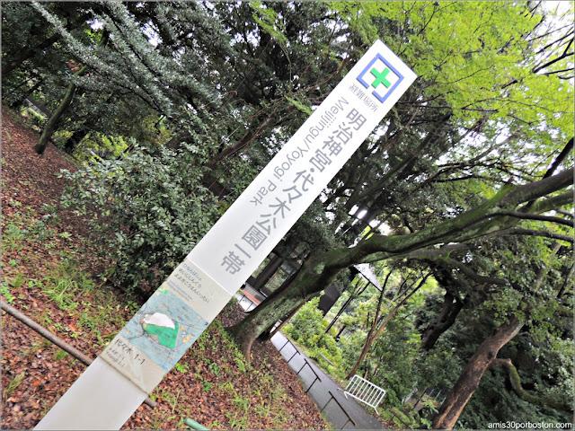 Señal del Santuario Meiji en el Parque Yoyogi