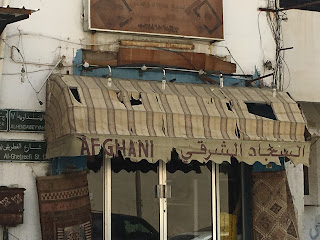Carpet Shop Jeddah