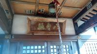 町田市相原の八雲神社 本殿