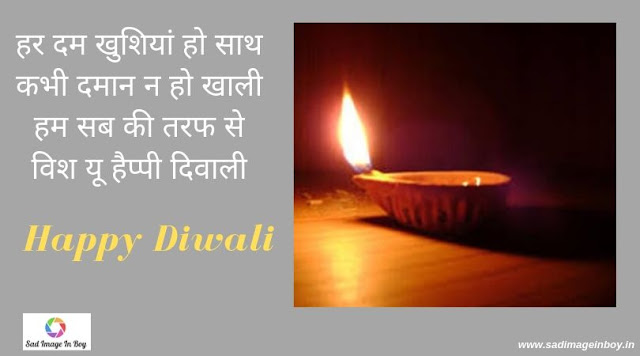 99+ Happy Dipawali Image Download For HD