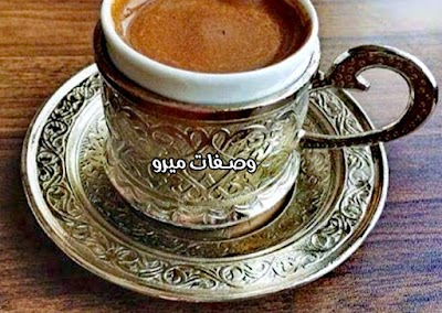 القهوة المكاويه