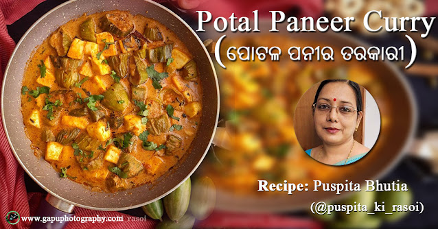 Potal or Pointed Gourd Paneer Curry