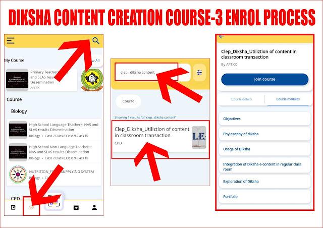 DIKSHA CONTENT CREATION COURSE 3 -HOW TO ENROL DIKSHA CONTENT CREATION COURSE 3 IN DIKSHA APP