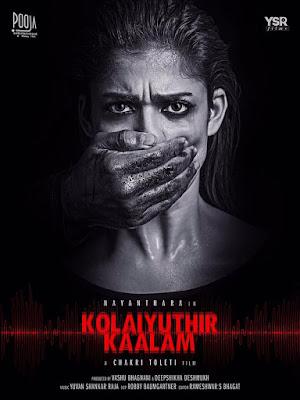 Kolaiyuthir Kaalam (2019) Hindi 720p | 480p WEB HDRip x264 700Mb | 300Mb