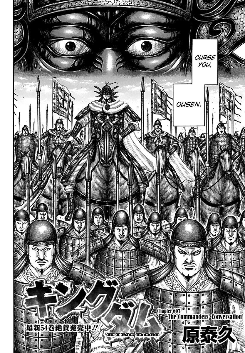 Kingdom Chapter 607