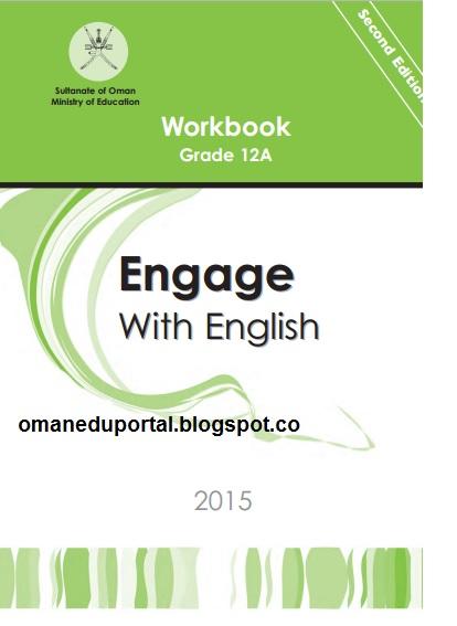 كتب اللغة الانجليزية الأساسية للصف الثاني عشر الفصل الدراسي الاول 2018-2019