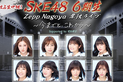 SKE48 6kisei Zepp Nagoya Tandoku Live Supported by ZERO POSITION 190911 (TBS1)