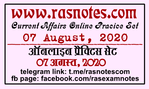 Current Affairs Online Practice Test Series 07 August 2020