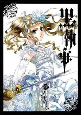 Hellominju.com: 黒執事 漫画 コミックス 第13巻 表紙   Black Butler(Kuroshitsuji) Manga Vol.13 Covers   Hello Anime !