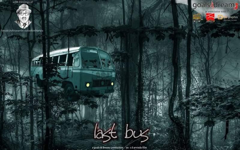 Last Bus Kannada Movie