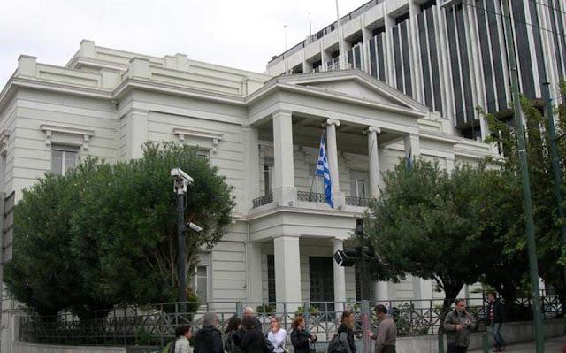 Η Αθήνα καλεί τα Τίρανα να δείξουν σοβαρότητα και υπευθυνότητα