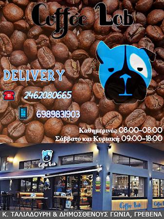 Coffe Lab στα Γρεβενά
