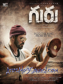 Venkatesh's Guru Telugu Movie Mp3 Songs Free Download