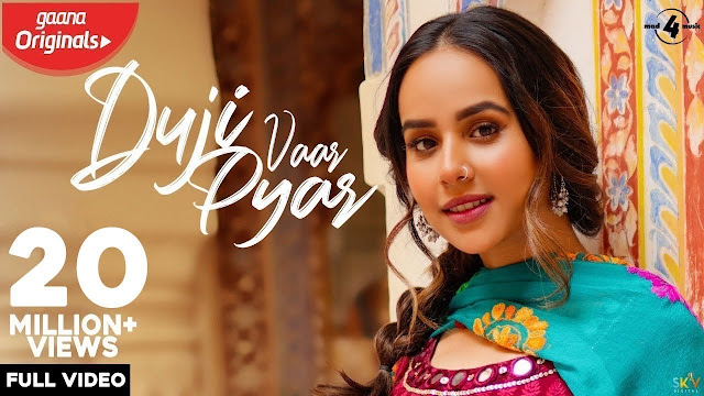 DUJI VAAR PYAR LYRICS IN HINDI