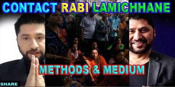 How to Contact Rabi Lamichhane