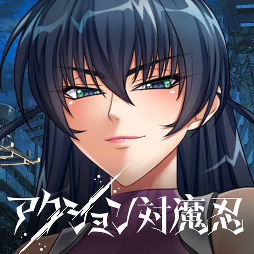 Action Taimanin アクション対魔忍 - VER. 1.3.23 Dumb Enemy MOD APK