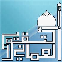 التاريخ الهجري اليوم في سلطنة عمان 31-08-2019