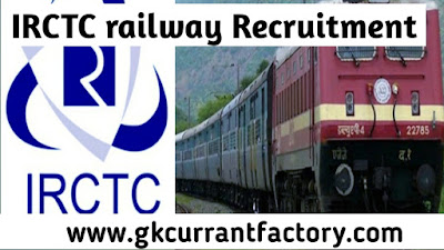 IRCTC railway Recruitment
