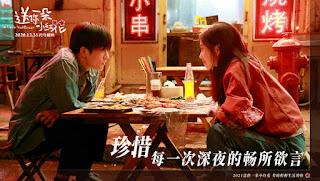 , China's January box office tops 3b yuan
