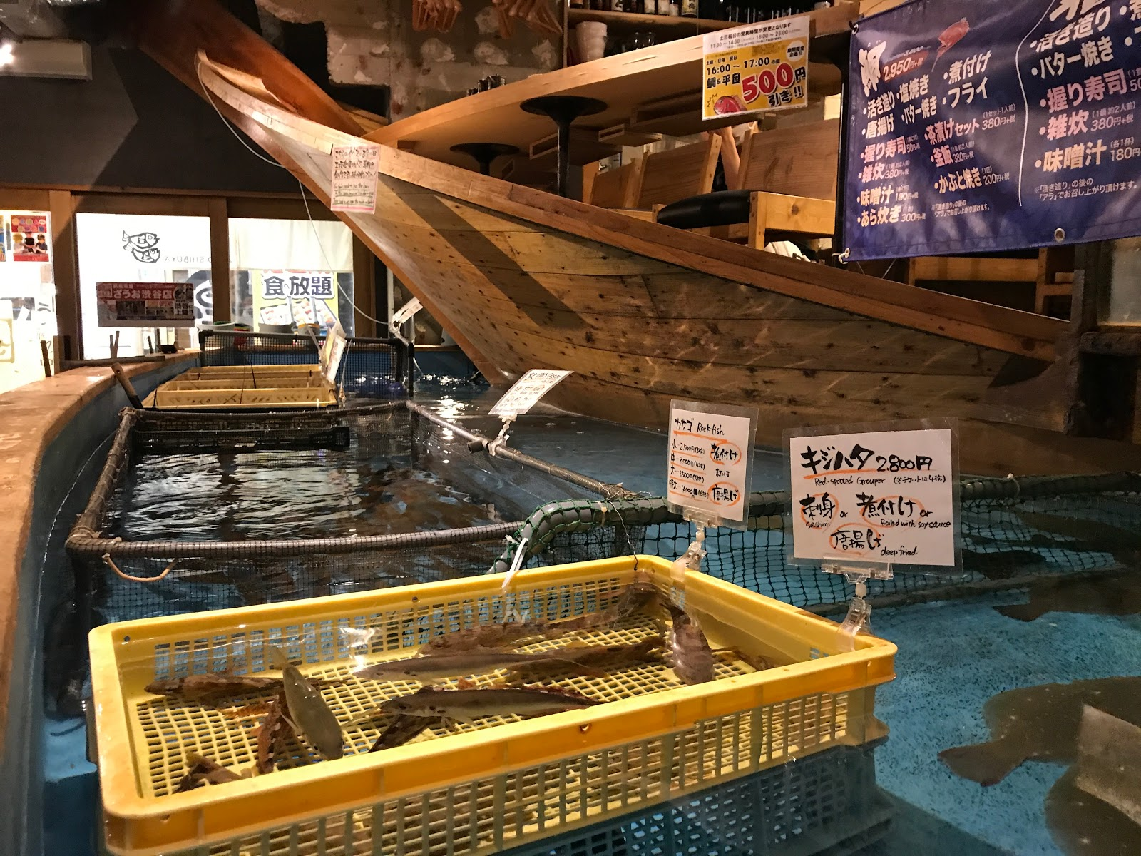 Above The Interior Of Restaurant Resembles A Fishing Boat At Sea