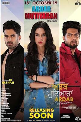 Poster Ardab Mutiyaran 2019 Punjabi HD 720p